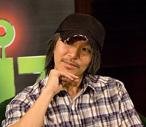 Stephen Chow.